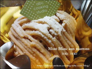 Mont_blanc_2
