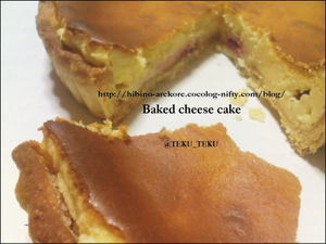 Baked_cheese_cake01