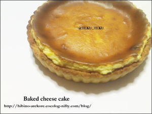 Baked_cheese_cake02