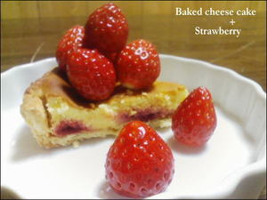 Baked_cheese_cakestrawberry