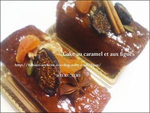 Cake_au_caramel_et_aux_figues