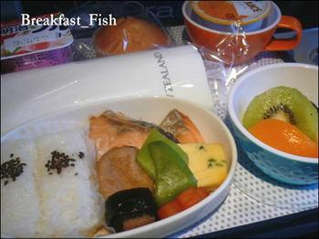 Breakfast_fish