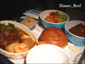 Dinner_beef