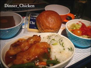Dinner_chicken