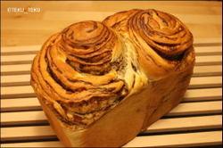 Choco_bread_01