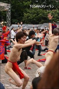 Yosakoi2009_04