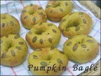Pumpkin_bagle